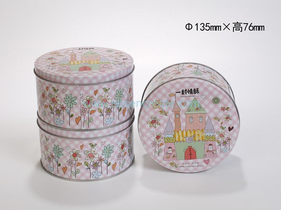 Chocolate Packaging Round Tin Box